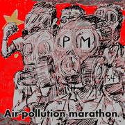 北京のガスマスク持参の国際マラソン