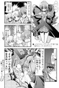 ●ハピプリ 第37話「歪みねぇっスいおなちゃん」