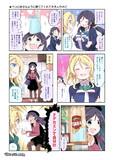 【ラブライブ!】エリーチカ誕生日漫画 (サンクリ新刊サンプル)