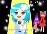 小傘さんが歌います2