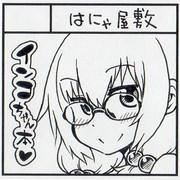 【宣伝】コミティア110出るよ!