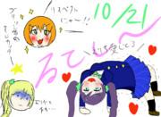 エリチカ誕生日おめでとチカ!!
