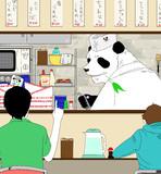 中華のパンダでお昼にしよう