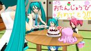 【ぷちミク誕生祭2014】きょうはおたんじょうび