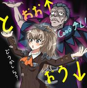 熊野、fate/zeroとコラボす!