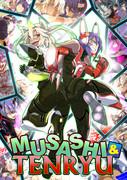 MUSASHI&TENRYU