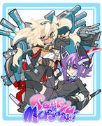Tnryu & Musashi with Teitoku
