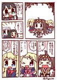 カタコト少女三銃士