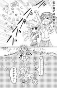 対潜演習(お題、五十鈴・弥生・伊401)