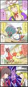 【激闘!ポケモンリーグ幻想郷大会】13話「バトルしようぜ!」