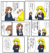 日本語練習。