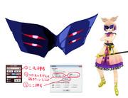 MMD用マスク配布