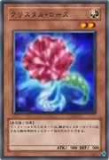 遊戯王アークファイブ29話で出てきたカード⑤