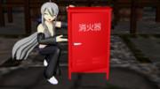 【MMD】ホース格納箱【配布】