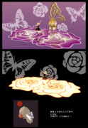 【MMDステージ配布】蝶と薔薇ステージ