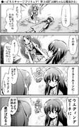 ●ハピネスチャージプリキュア!第38話「お姉ちゃんは魔法少女」
