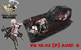 WoT VK45.02 (P) Ausf. B 自作ピッケルちゃんスキン