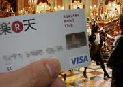 仮面舞踏会にて、カメラマンに楽天カードを見せてくる楽天カードマン