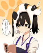 加賀さんと猫さま