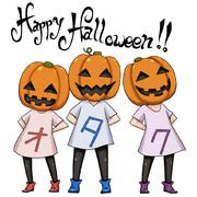 【APヘタリア】Halloweenなオタク組