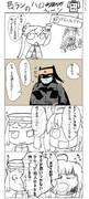 横須賀の長ラン提督 その8