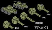 RigidChips T-34