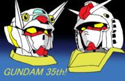 ガンダムシリーズ35周年