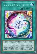 遊戯王アークファイブ29話で出てきたカード②-2