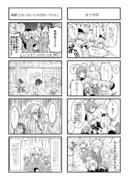 10月30日 日本シリーズ決着