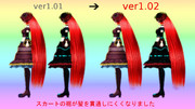 【Ver.UP】カイ式波音リツ 標準服&標準服2P【Ver1.02】