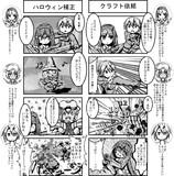 【PSO2】ヤン出る!リサちゃんズ!!#1【4コマ漫画】