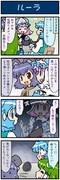 がんばれ小傘さん 1433