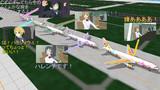 ラブライブ飛行機現在5機完成したので