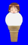 やすな乗せアイスクリーム