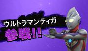 【スマブラ参戦シリーズ】『ギンガS』後半放送まで、あと一日!