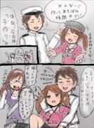 落書き漫画(´Д` )提督と龍驤