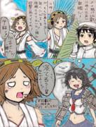 落書き艦これ漫画2(´Д` )ヒエーとカコッテンダー