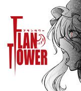 FlanTower