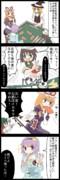 【四コマ】幻想郷 麻雀女王決定戦!(2)