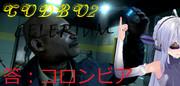 youtubeに使うBO2キャンペーン実況サムネ画像2