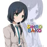 SHOROBAKO 絵麻ちゃん