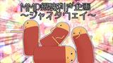 MMD銀魂利き企画 ~ジャスタウェイ~参加者募集