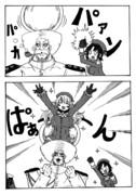 ぱんぱかワープ