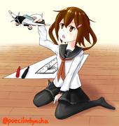 九九式艦爆で遊ぶ雷ちゃん