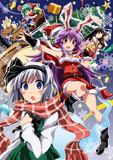 【秋季例大祭】「うどみょんクリスマス!!」表紙