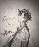 Happy Birthday dear Kiritsugu!!