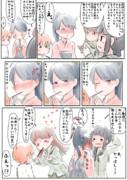 【艦これ】ポッキーネタ1【鳳翔x北上x大井編】