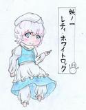 妖ノ一「レティ・ホワイトロック」