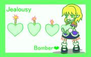 嫉妬の爆弾