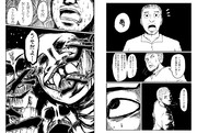 バトル漫画☆.dededon